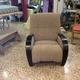 tapizado de sillon relax