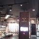 Tienda de Zapatos en Grancasa