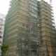 Empresas Reformas Jaén - Urco