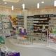 Equipamiento Comercial Farmacia