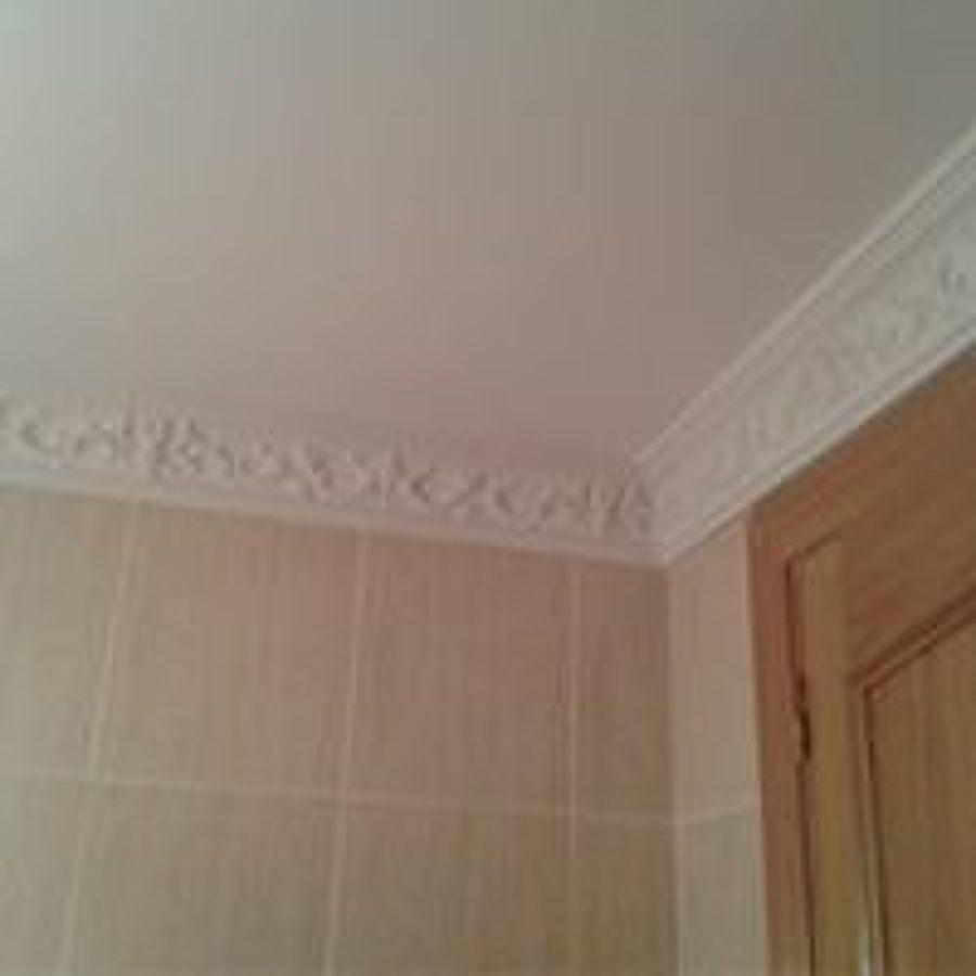 Foto friso techo de colocar escayola 1431966 habitissimo - Friso en techo ...