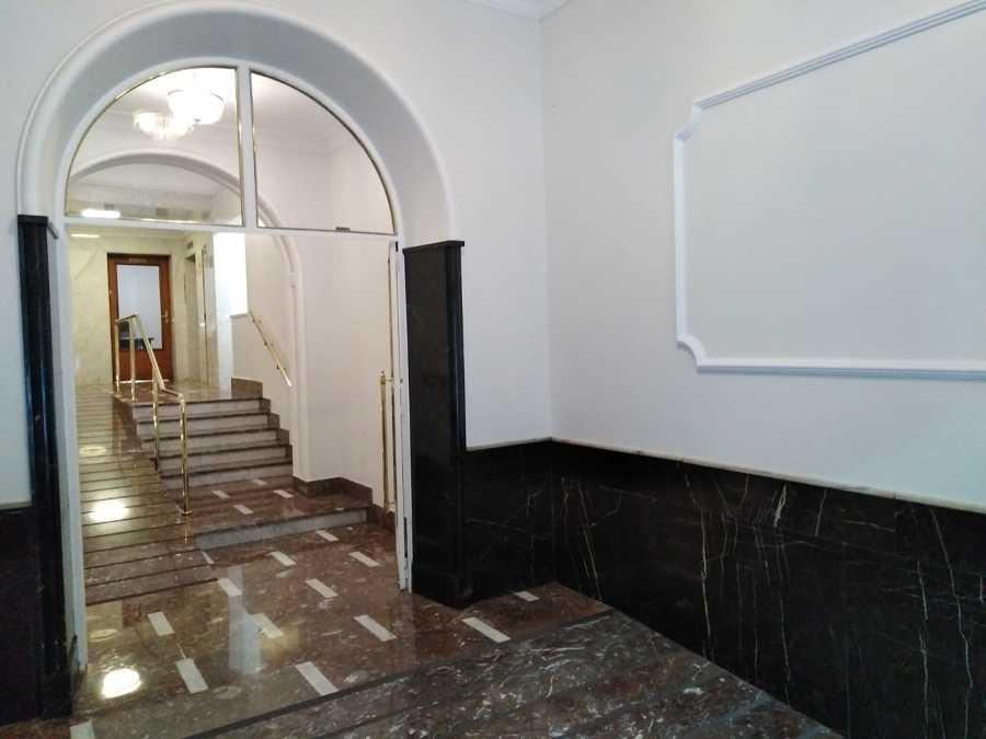 Reforma portal