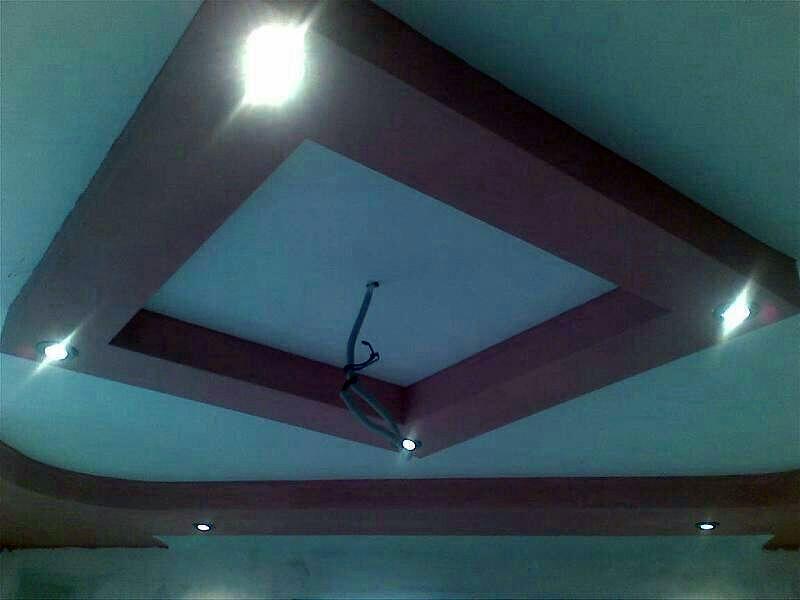 Foto decoraci n con pladur l mpara de techo de reformas - Fotos de techos de pladur ...