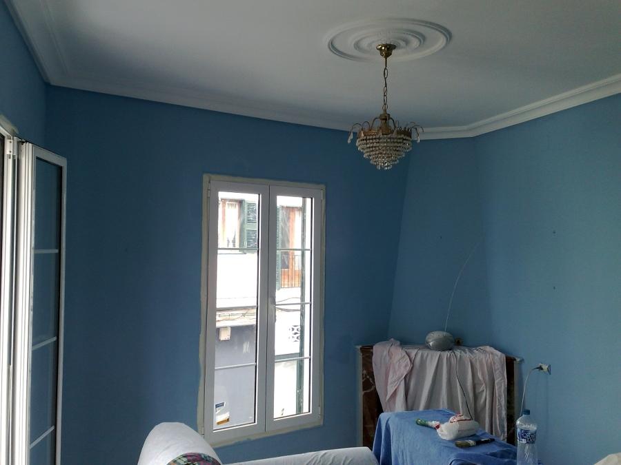 Foto decoracion interiores de hermanos moll 247088 for App decoracion interiores