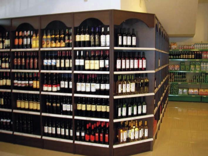 establecimento de vinos y bodega