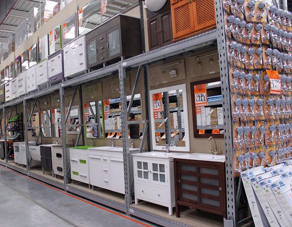 Foto Exposicion Muebles de Baño de Bricomart Rivas #237900