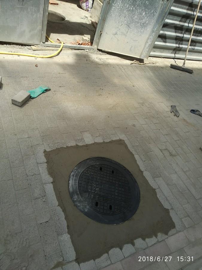 Construccion de pozo en nueva acometida a colector