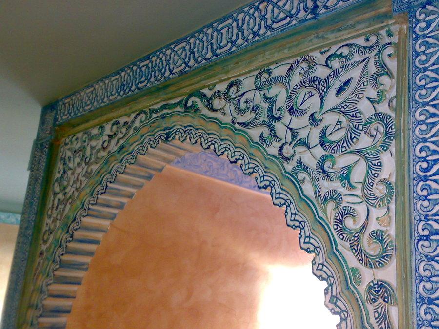 Arco arabe estilo Granada
