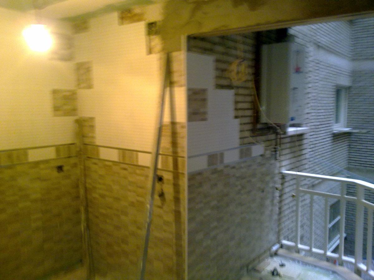 Reforma integral piso - cocina