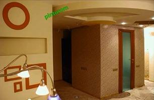 Salon Casa