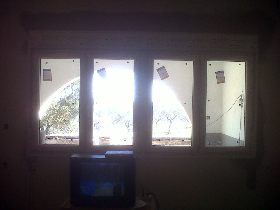 Salón vista interior