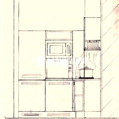 Muebles Cocina, Interiorismo, Decoración