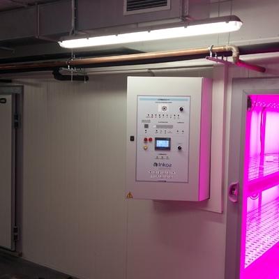 Camara conservacion con luz ultravioleta