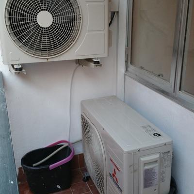 Instalación 2 máquinas aire acondicionado MITSUBISHI HEAVY INDUSTRIES