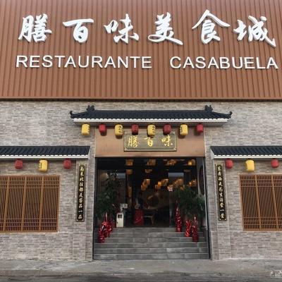 Reforma integral restaurante fuenlabrada