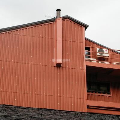 Impermeabilizaciones, Aislamiento Térmico, Construcciones Reformas