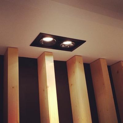 Ilumiacion LED