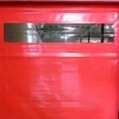 puerta rapida