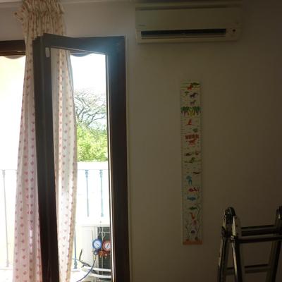 Aire Acondicionado Daikin 2500 frigorías
