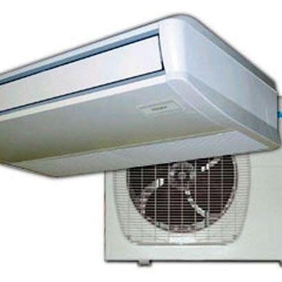 Aire acondicionado uso comercial