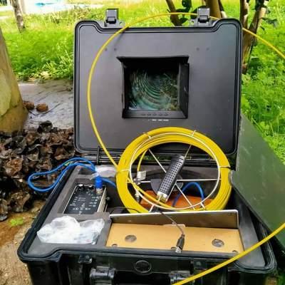Videoinspección de tubería.