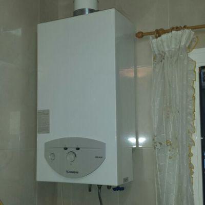 Calentadores de gas y eléctricos
