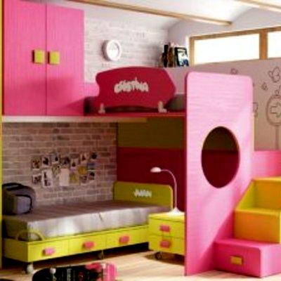 Cosas de casa muebles onil for Cosas de casa muebles