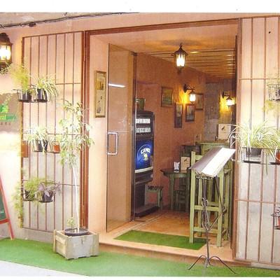 entrada bar