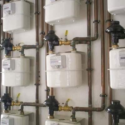 CENTRALIZACION DE CONTADORES DE GAS