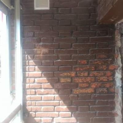 pared de terraza sin reformar