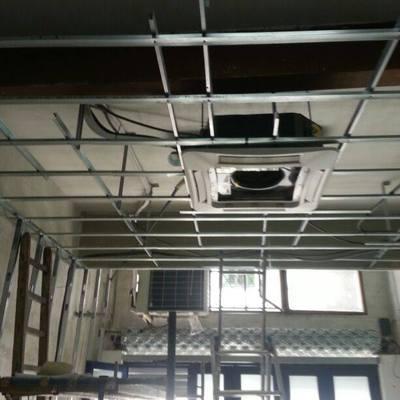 Detalle instalación Aire Acondicionado, Iluminación y techo pladur,