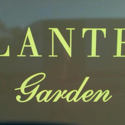 Plantea GARDEN