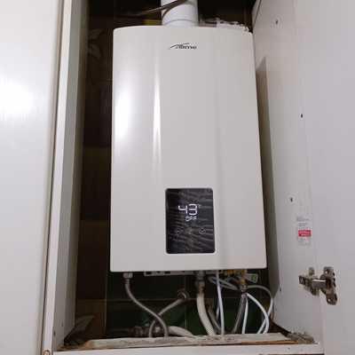 Calentador de gas 12l