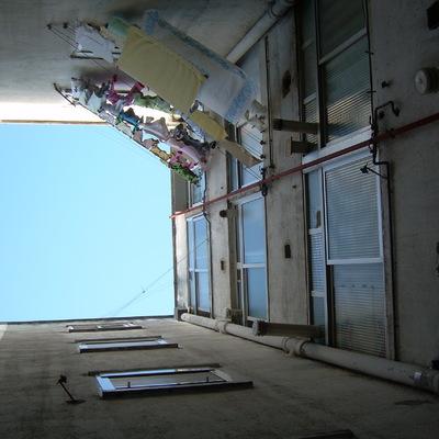 Inspeccion Técnica de edificios - ITE