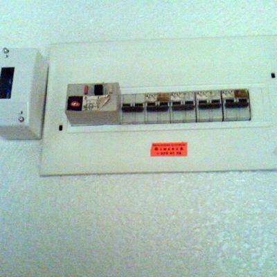 Instalacion caja de icp superficie
