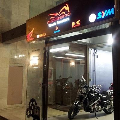 Reforma integral y apertura local taller mecánico (2013)