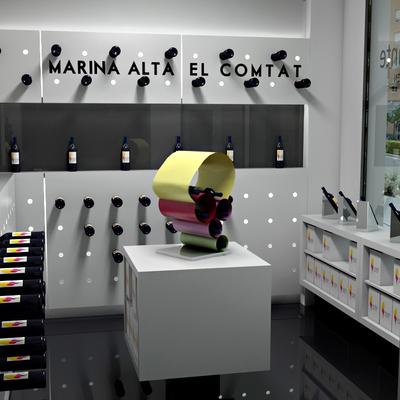 Diseño de espacio comercial destinado a Vinacoteca