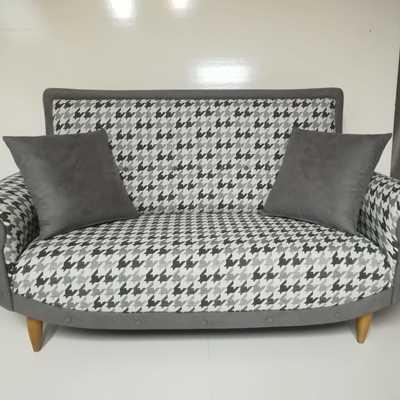 Tapizado sillón retro