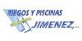 Piscinas Jiménez