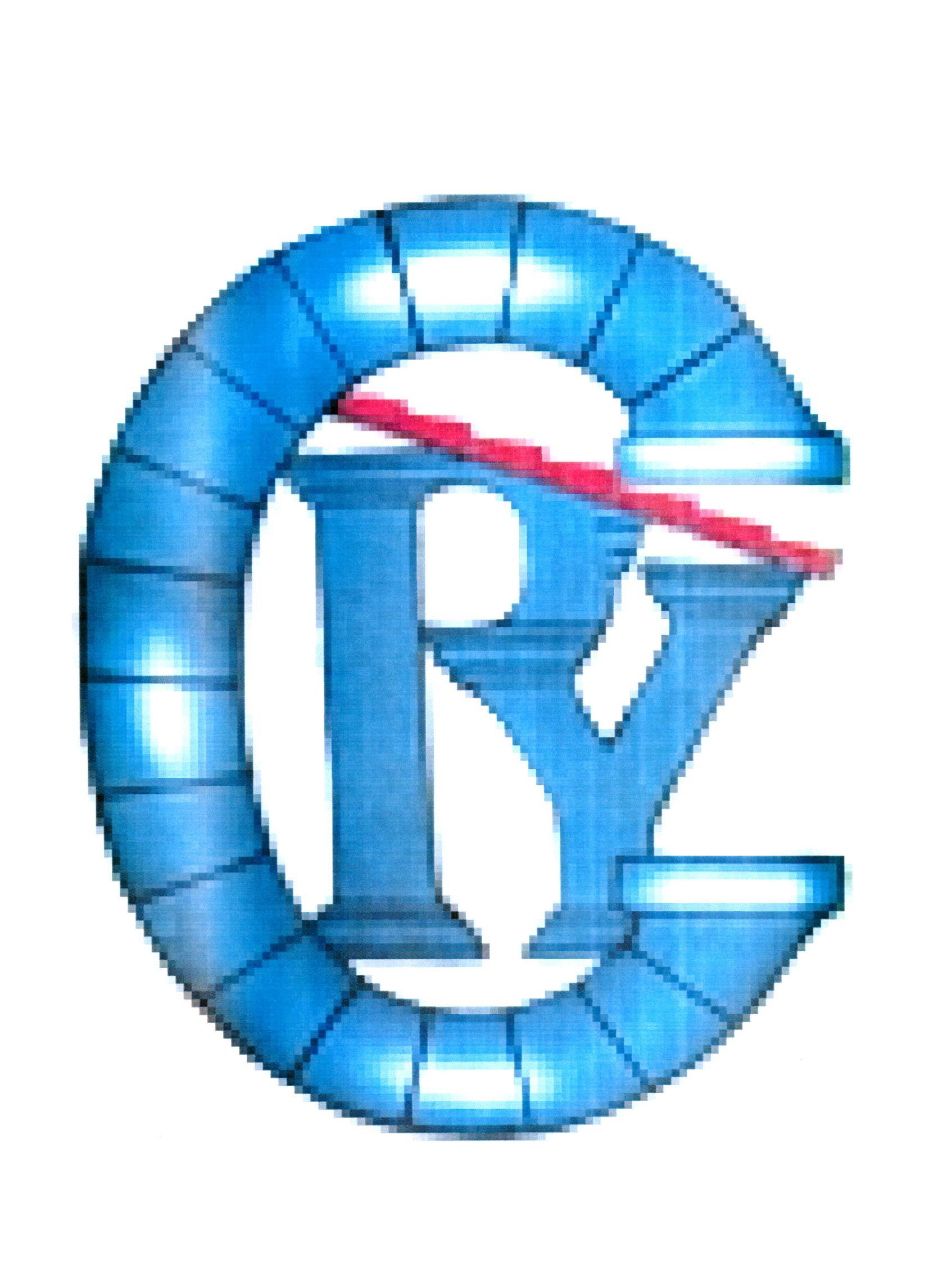 Construcciones Rubeyoma, S.l.