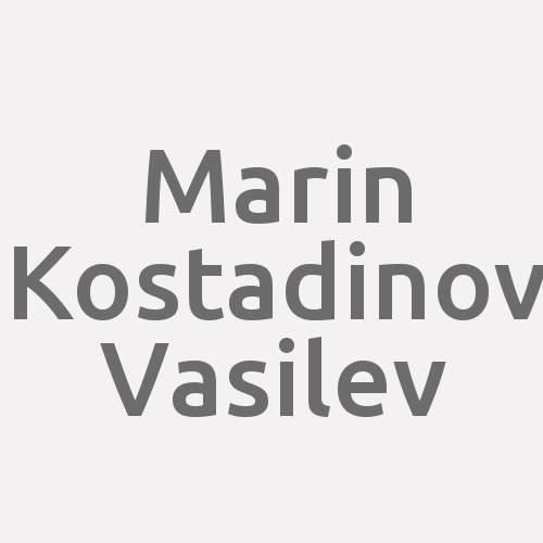 Marin Kostadinov Vasilev
