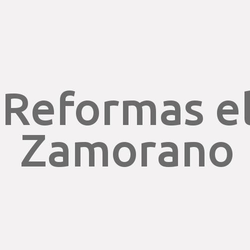 Reformas  El Zamorano