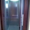 Montar elevador