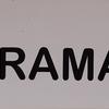 Reformas Ramaiti