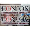 FER-LONJOS S.L.