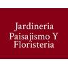 Jardineria Paisajismo Y Floristeria