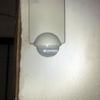 Colocar 3 detectores de movimiento, alarma gsm o similar.