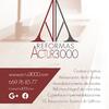 Construcciones Actur 3000