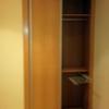 Dos puertas para un armario