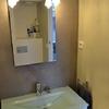 Reformar baño microcemento
